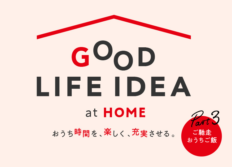 LIFE IDEA