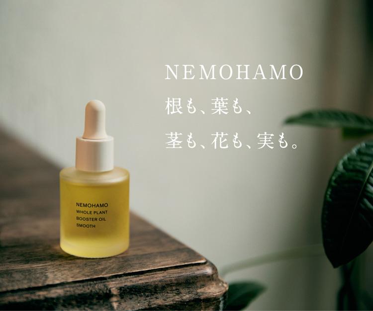 NEMOHAMO