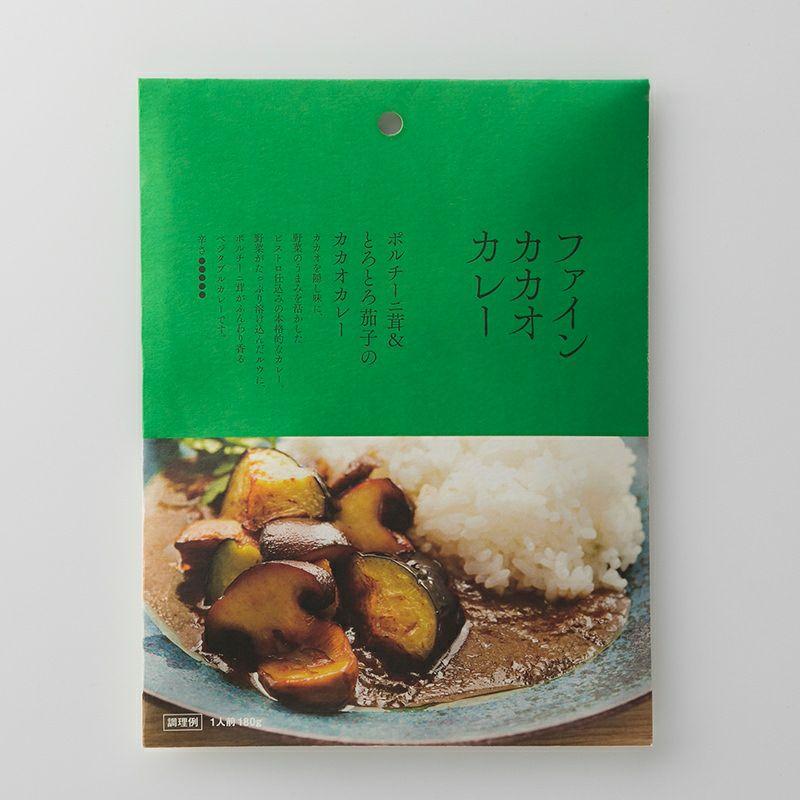 ポルチーニ茸&とろとろ茄子のカカオカレーのパッケージ