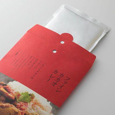 ごろっとチキン&トマトのカカオカレーのパッケージを開封