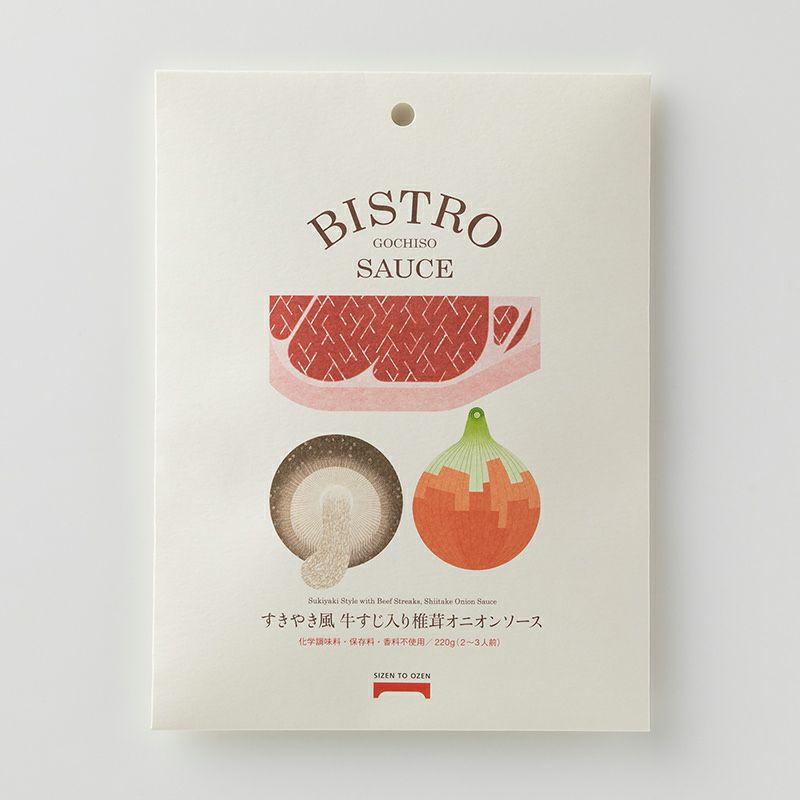 すきやき風牛すじ入り椎茸オニオンソース/ごちそうソース