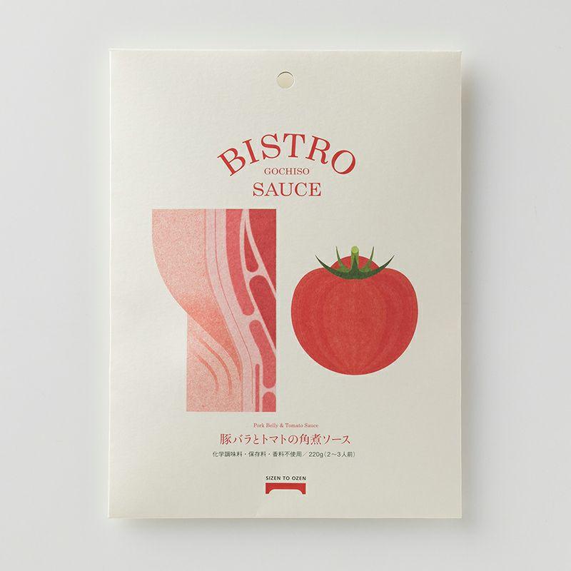 豚バラとトマトの角煮ソース/ごちそうソース