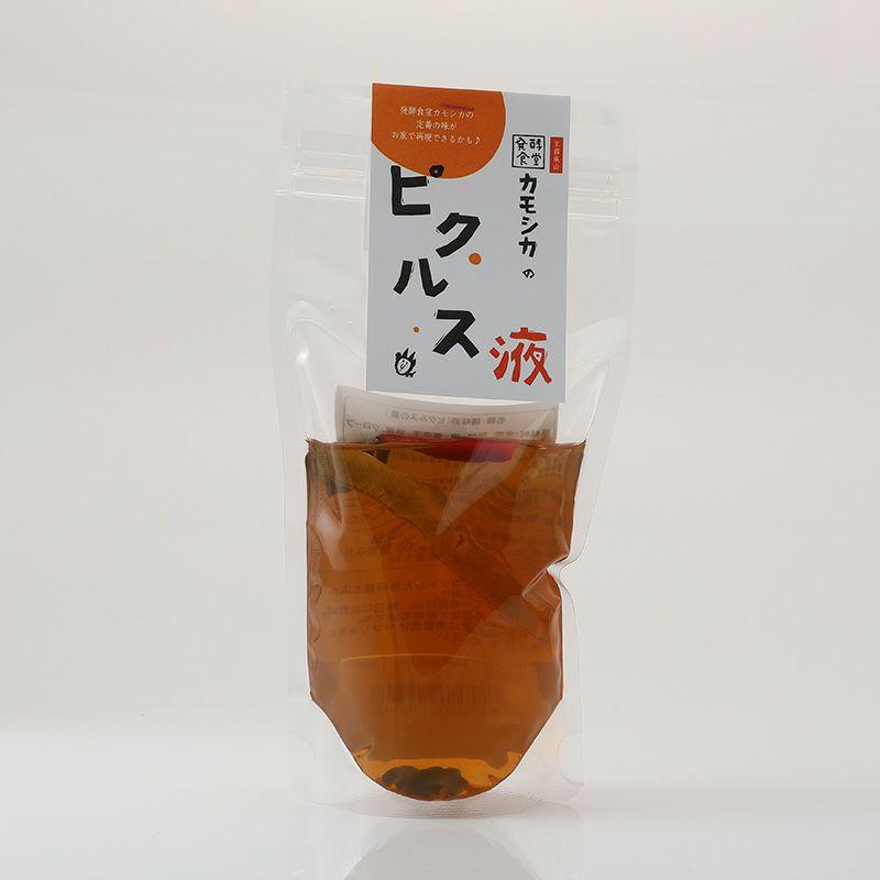 発酵食堂カモシカのピクルス液