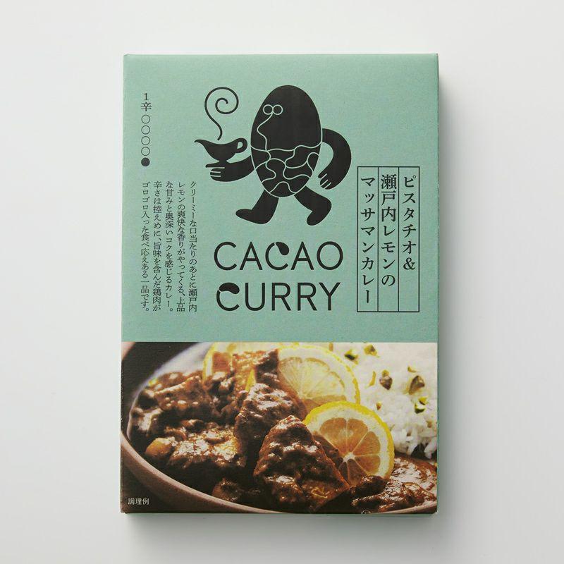 ピスタチオ&瀬戸内レモンのマッサマンカレーのパッケージ