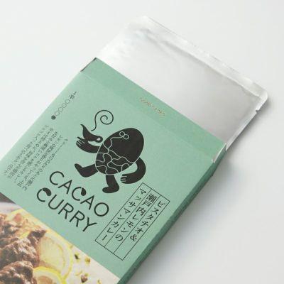 ピスタチオ&瀬戸内レモンのマッサマンカレーのパッケージ2