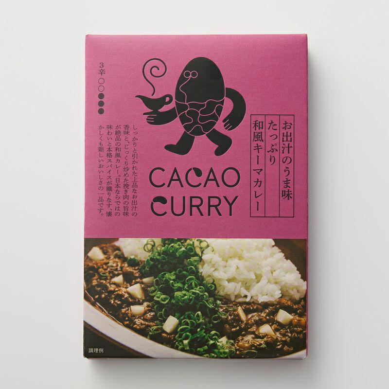 お出汁のうま味たっぷり和風キーマカレーのパッケージ