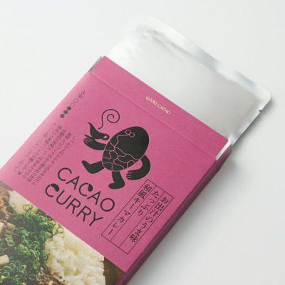 お出汁のうま味たっぷり和風キーマカレーパッケージ2