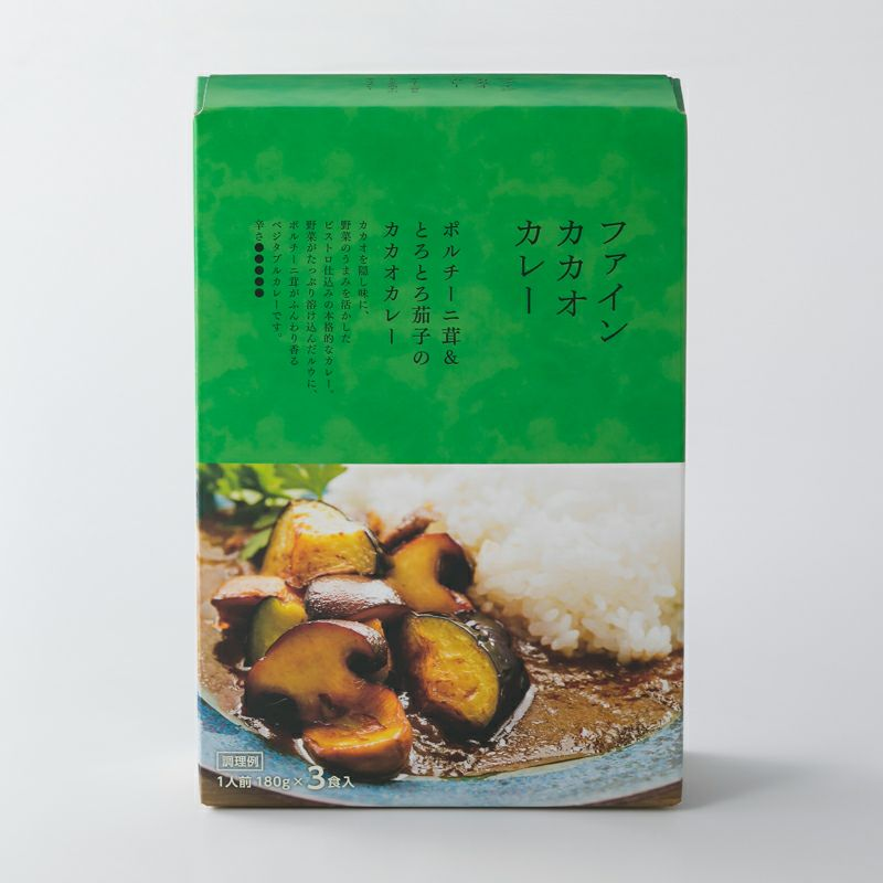 ポルチーニ茸&とろとろ茄子のカカオカレー 3食入り_01