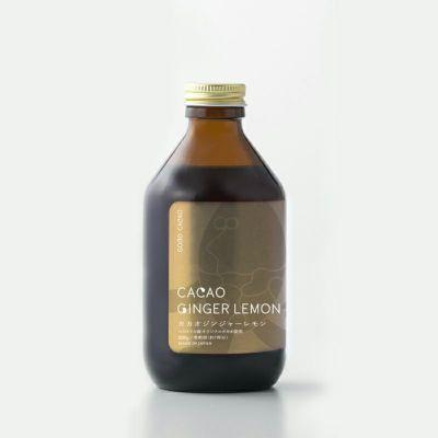 カカオジンジャーレモンシロップ 瓶
