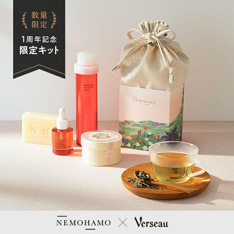 【1周年記念キット】NEMOHAMO WHOLE PLANT BEAUTY KIT_1