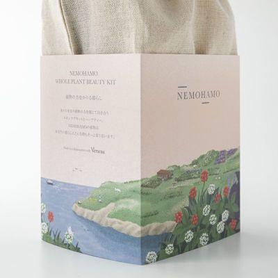 【1周年記念キット】NEMOHAMO WHOLE PLANT BEAUTY KIT_5