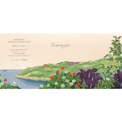 【1周年記念キット】NEMOHAMO WHOLE PLANT BEAUTY KIT_8