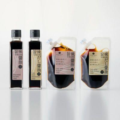 旨味調味料セット(醤油2種)商品イメージ