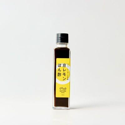 京レモンぽん酢の瓶