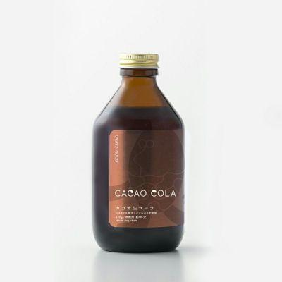 カカオ生コーラ 瓶