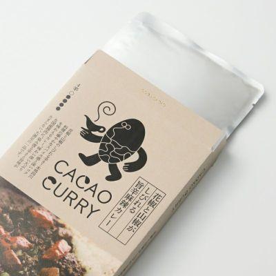 花椒と山椒がしびれる旨辛麻辣カレーのパッケージ開封イメージ